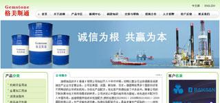 深圳ASP中文网站建设